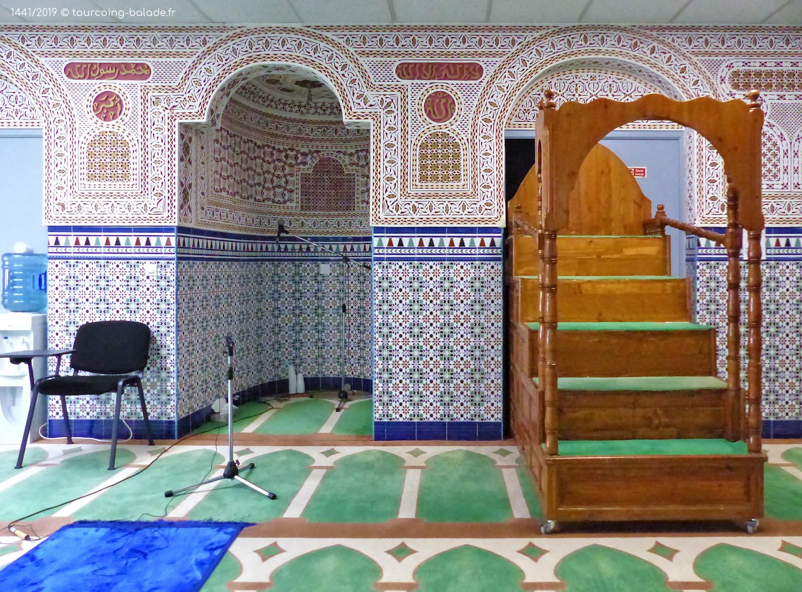 Mosquée es-Salam Tourcoing, France - Mihrab et Minbar