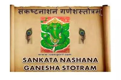 Sankata Nashana Ganesha Stotram