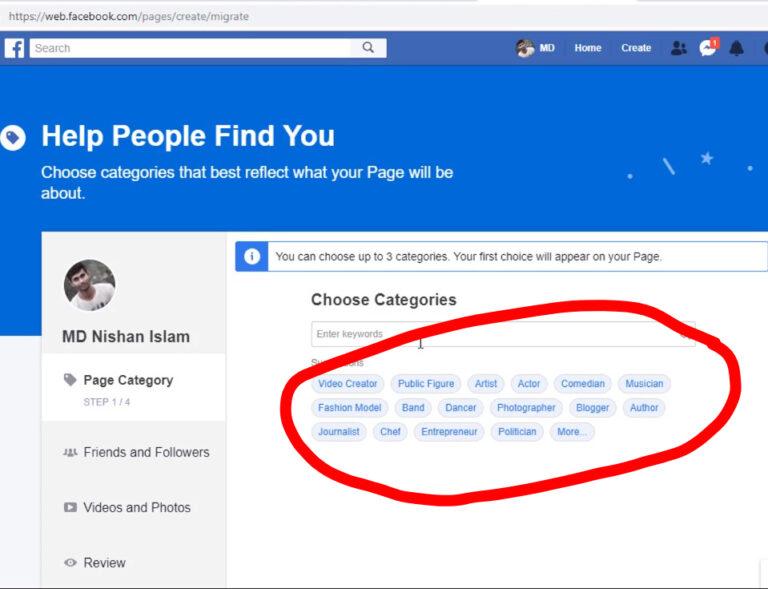 ফেসবুক আইডি কে ফেসবুক পেইজ এ রুপান্তর করুন আর ৫০০০ লাইক নিন [ How to convert facebook id to a page]
