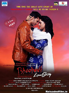 Bhootwali Love Story 2018