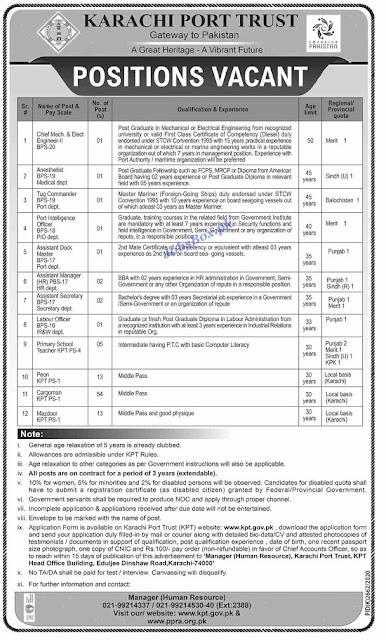 karachi-port-trust-kpt-jobs-2021-download-application-form