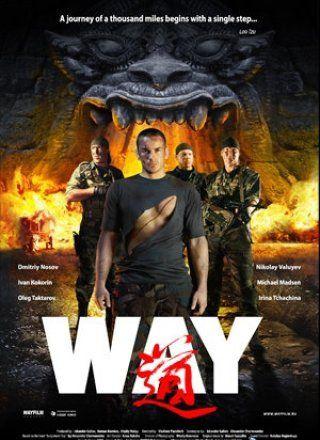 Đường Đời - The Way (1990)