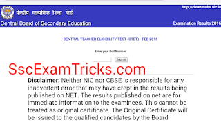 CTET Feb Result 2016 Declared