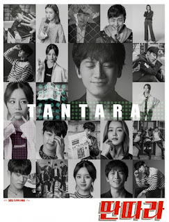 Tracklist : OST. Tantara / Entertainer