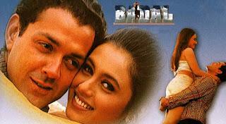 Bobby Deol Ki Film