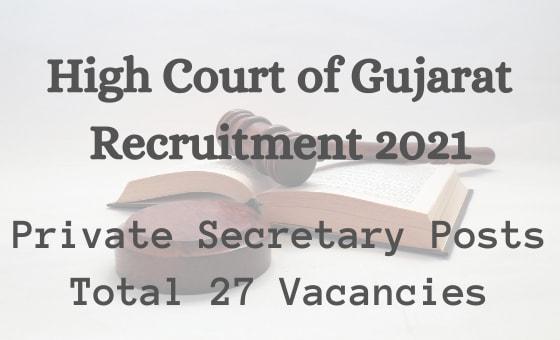 निजी सचिव के लिए गुजरात उच्च न्यायालय भर्ती 2021