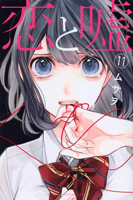 El manga Koi to Uso de Musawo cerca de su final.