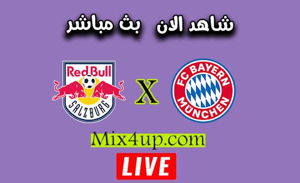 نتيجة مباراة بايرن ميونخ وريد بول اليوم بتاريخ 03-11-2020 في دوري أبطال أوروبا