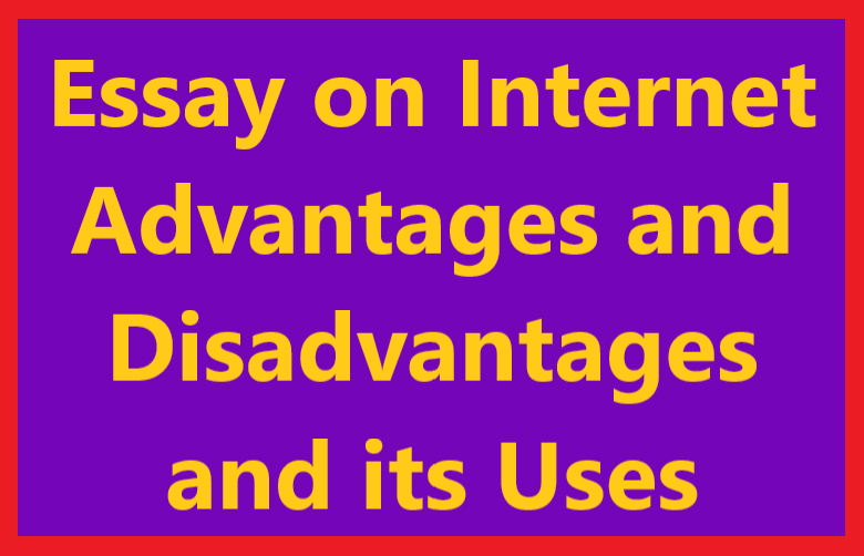 essay-on-internet-advantages-and