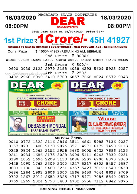 Lottery Sambad Result 18.03.2020 Dear Eagle Evening 8 pm