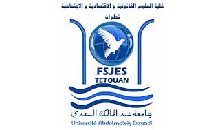 Exemple Concours de Recrutement d'un Administrateur de 2ème Grade 2017 - Université Abdelmalek Essaadi