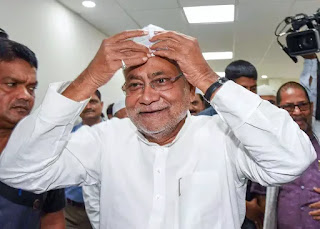 bihar-bjp-nitish-and-center