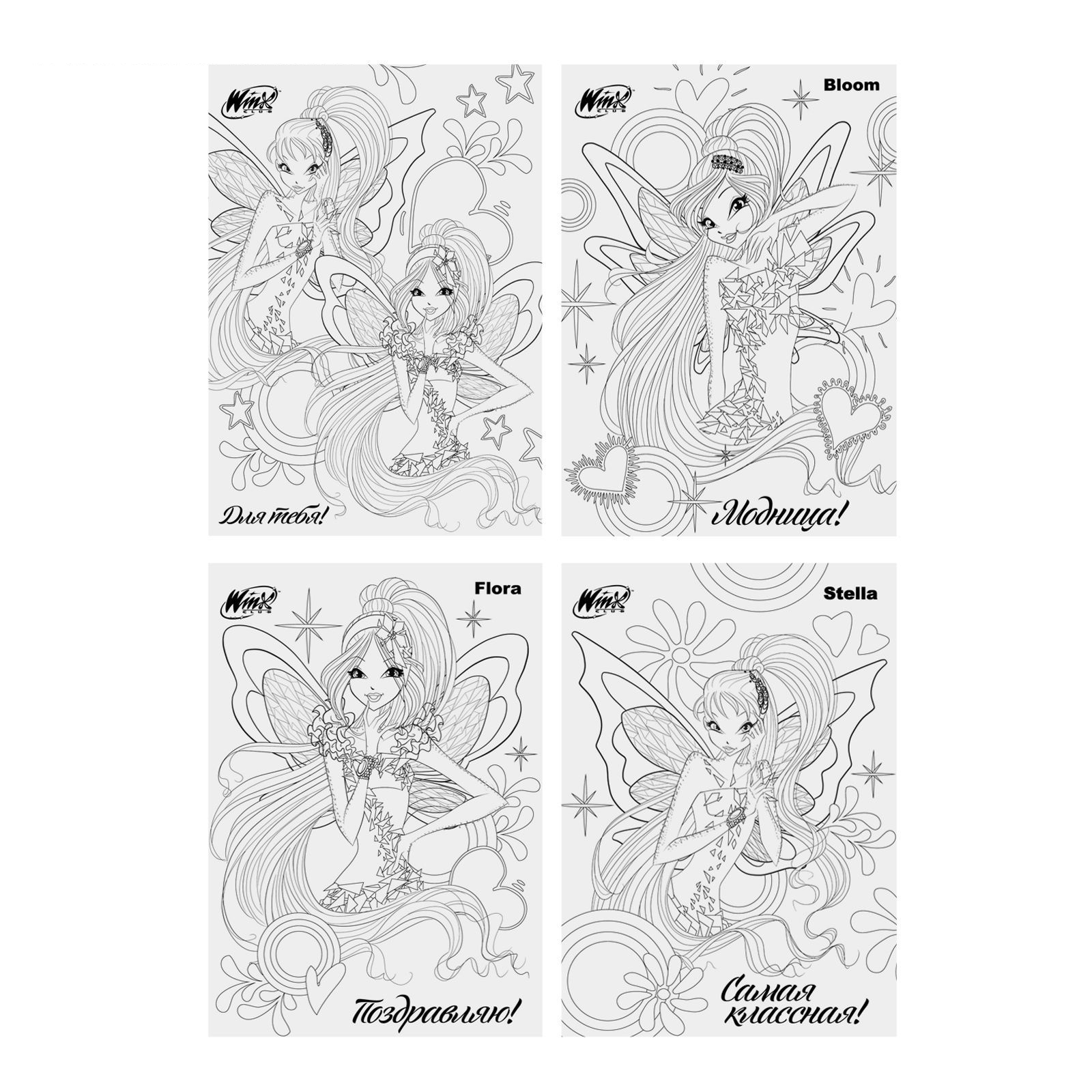 New coloring pages Winx Club Tynix