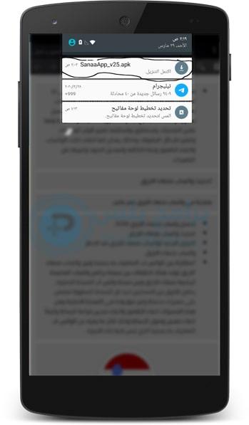 اشعارات الهاتف واتس صنعاء