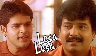 Vivek Comedy Scene | Lesa Lesa Movie Scenes | Vivek gets love proposal | Shaam | Cochin Haneefa