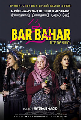 Bar Bahar 2016 DVD R2 PAL Spanish