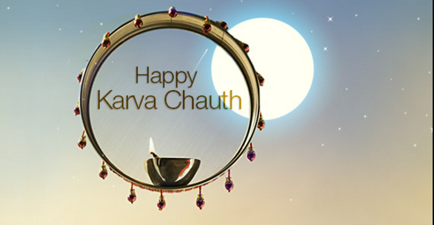 karva -chauth-advance-wishes-sms
