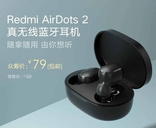 Official announcement of the REDMI AIRDOTS 2 Wireless Headset at $ 14