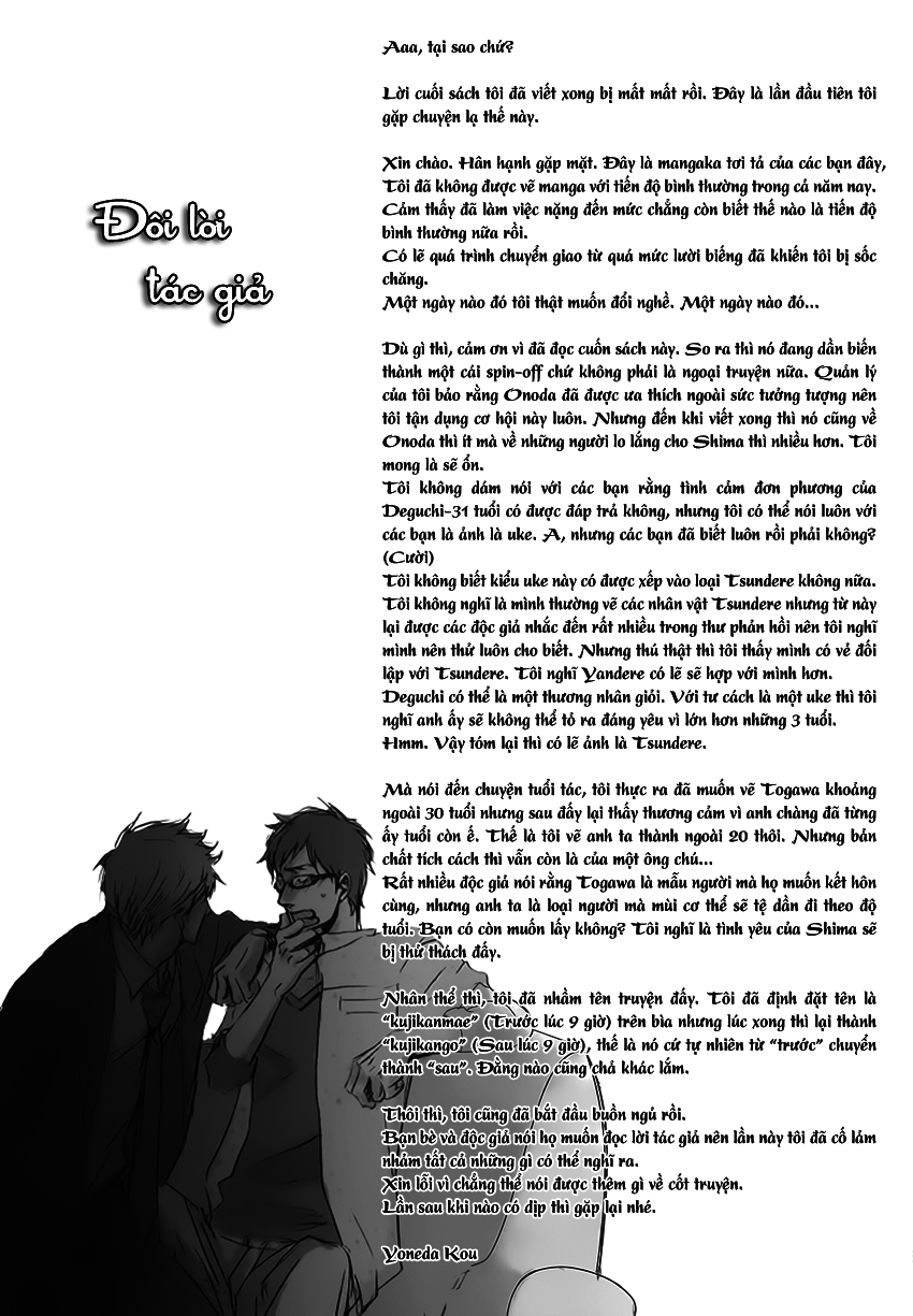 Trang 27 - Dù Thế Nào Em Vẫn Yêu Anh--EXTRA 2--[ShuShi Group] (- Yoneda Kou) - Truyện tranh Gay - Server HostedOnGoogleServerStaging