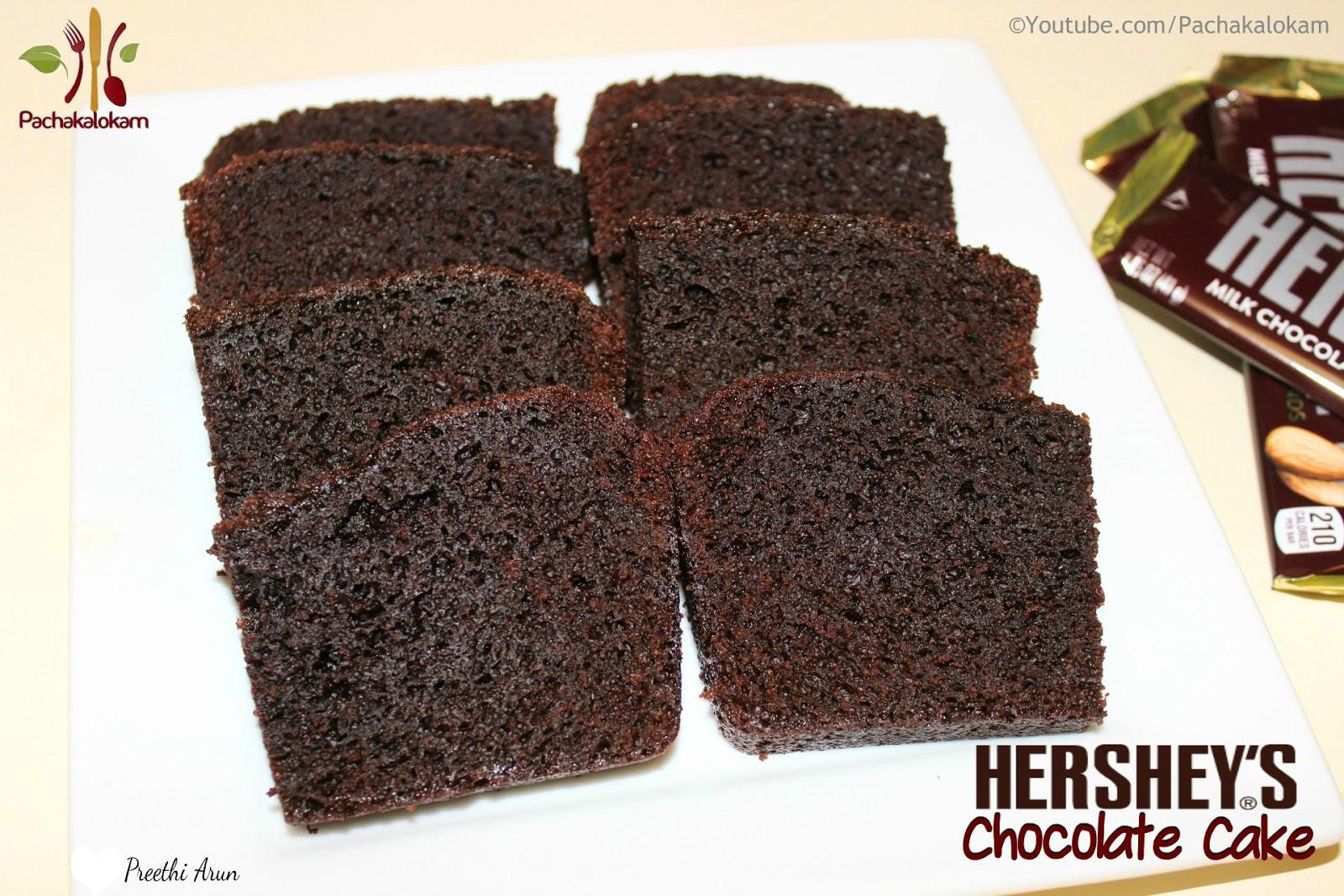 Pachakalokam Hersheys Chocolate Cake Moist and Fluffy Simple