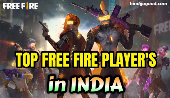 Top Free Fire Players in India? - best free fire players in india