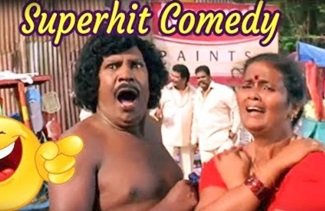 Comedy Videos | Vadivelu Superhit Tamil Comedy