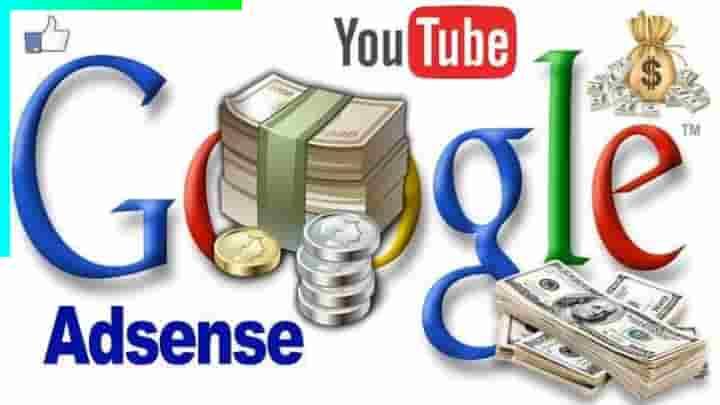 كيف تربح من اليوتيوب ؟ وما هي نسبة الربح من اليوتيوب وكم تربح من مليون مشاهدة ؟