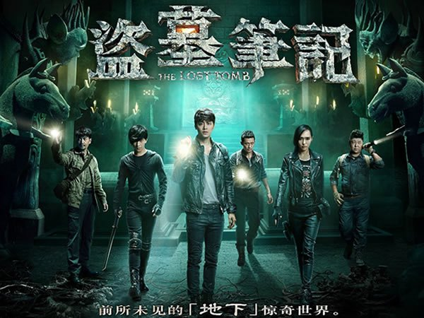Movie: The Lost Tomb 2017