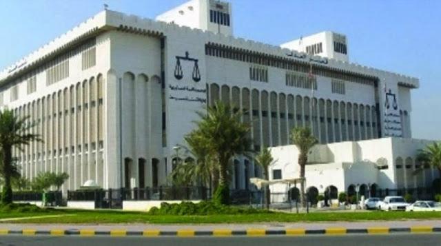 اماكن عمل توكيل عام الكويت