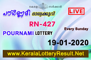 KeralaLotteryResult.net,kerala lottery kl result, yesterday lottery results, lotteries results, keralalotteries, kerala lottery, (keralalotteryresult.net), kerala lottery result, kerala lottery result live, kerala lottery today, kerala lottery result today, kerala lottery results today, today kerala lottery result, Pournami lottery results, kerala lottery result today Pournami, Pournami lottery result, kerala lottery result Pournami today, kerala lottery Pournami today result, Pournami kerala lottery result, live Pournami lottery RN-427, kerala lottery result 19.01.2020 Pournami RN 427 19 January 2020 result, 19 01 2020, kerala lottery result 19-01-2020, Pournami lottery RN 427 results 19-01-2020, 19/01/2020 kerala lottery today result Pournami, 19/01/2020 Pournami lottery RN-427, Pournami 19.01.2020, 19.01.2020 lottery results, kerala lottery result January 19 2020, kerala lottery results 19th January 2020, 19.01.2020 week RN-427 lottery result, 19.01.2020 Pournami RN-427 Lottery Result, 19-01-2020 kerala lottery results, 19-01-2020 kerala state lottery result, 19-01-2020 RN-427, Kerala Pournami Lottery Result 19/01/2020