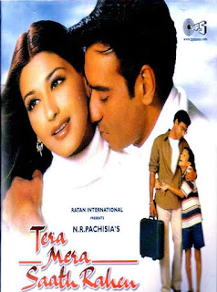 Ajay Devgan Ki Film