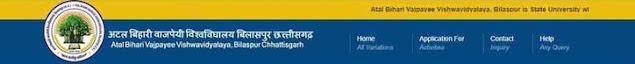 Atal Bihari Vajpayee Admit Card Download 2021