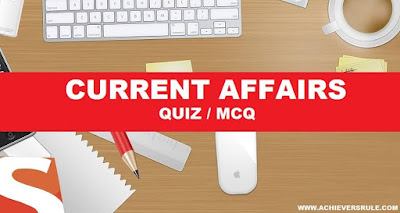 Daily Current Affairs Quiz - 31st January 2018