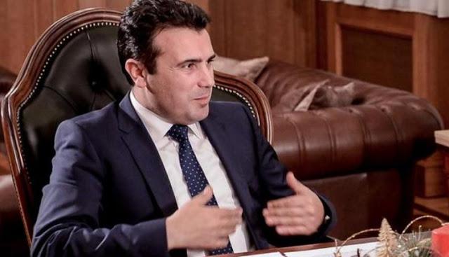 ΒΡΕ ΚΟΤΖΙΑ ΑΚΟΥΣ ?? Πανηγυρίζει ο Ζάεφ: Πήραμε Μακεδονική γλώσσα και ταυτότητα χωρίς περιορισμούς!