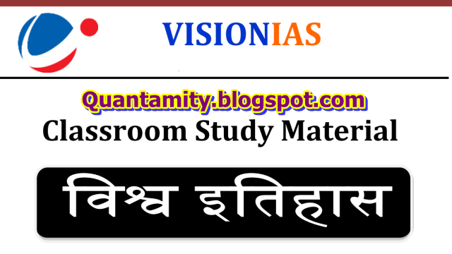 World History Hindi Printed Notes PDF - Vision IAS - Quantamity