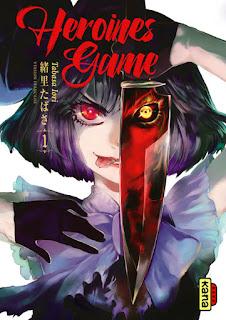 Heroines Game tome 1 aux éditions Kana dans la collection Dark Kana