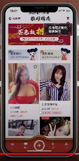 Tải App Live Show China siêu phẩm cực hot 茶馆儿, app live china, app show live, tải app live china, app live stream show, app live show china apk, mmlive, mmlive app, tải mmlive, mmlive show, mmlive cho iphone, mmlive apk, qqlive, tải mmlive cho iphone, clip mmlive, mmlive ios