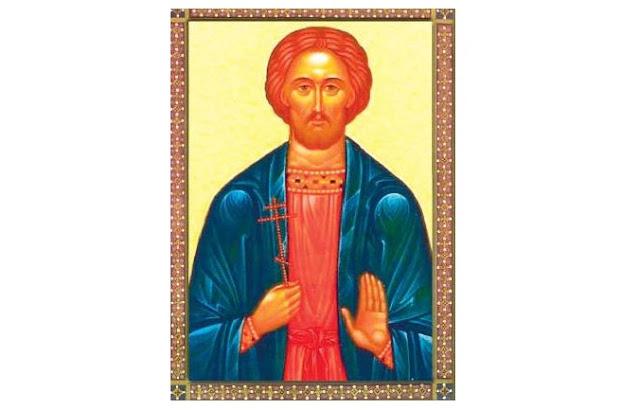 Άγιοι του Πόντου: Άγιος Ιωάννης ο Τραπεζούντιος