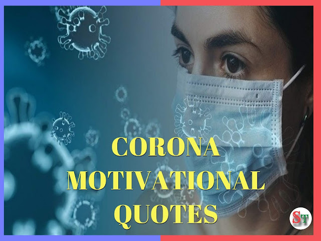 Corona Motivational Quotes In Hindi