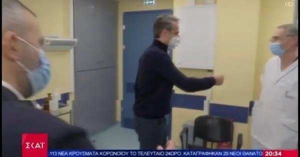 Γιατρός στην Ικαρία «αδειάζει» τον Κ.Μητσοτάκη - Αρνήθηκε να τον χαιρετήσει (βίντεο)