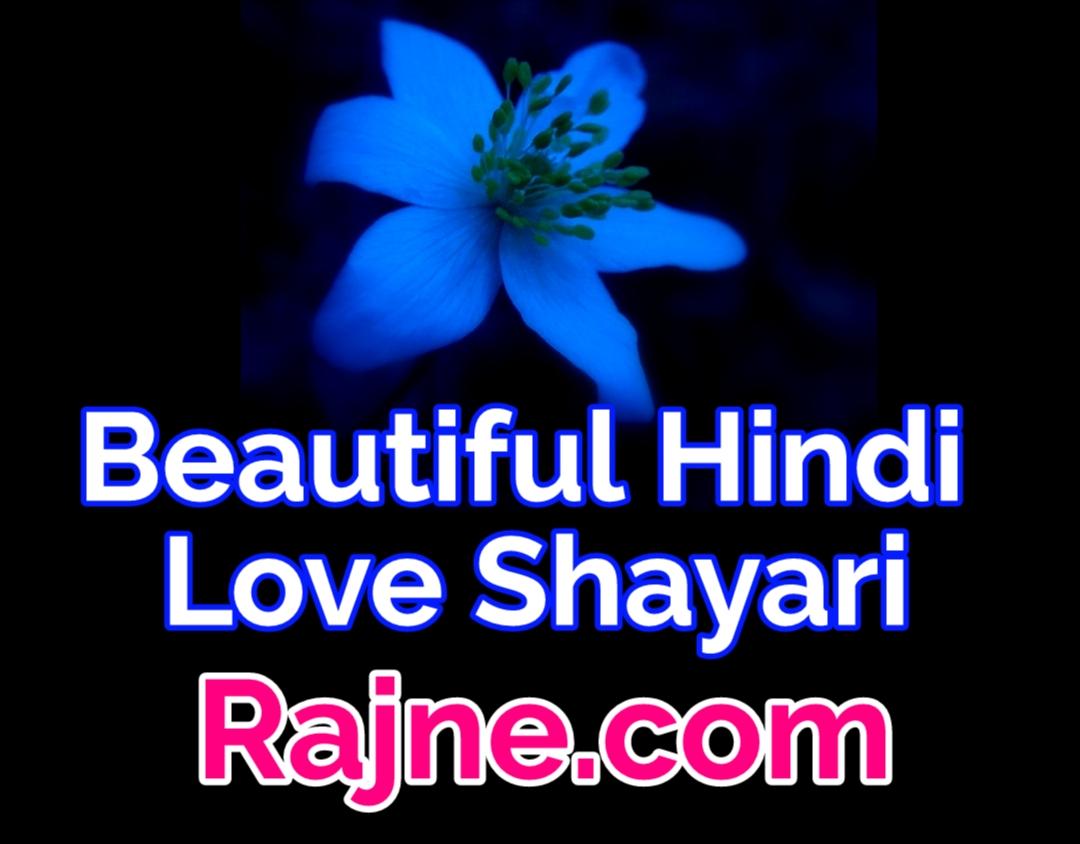 Beautiful Hindi Love Shayari ~ Rajne