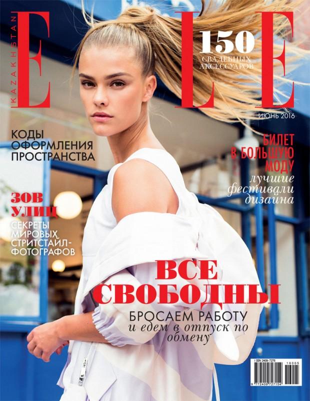 Nina Agdal is glamorous chic for Elle magazine