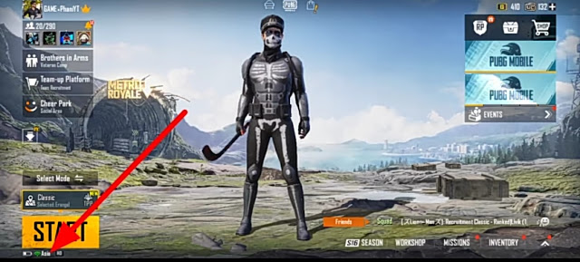 How to change PUBG Mobile server within one minute
