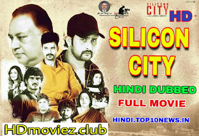 Silicon City Hindi dubbed full movie download 720p HD Filmywap, HDmoviez,
