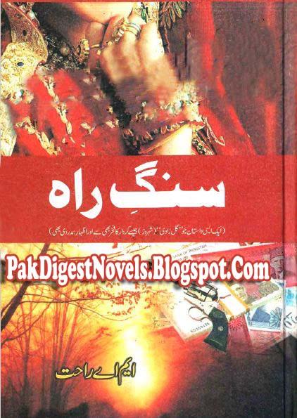 Sang-E-Rah Novel By M.A Rahat Pdf Free Download