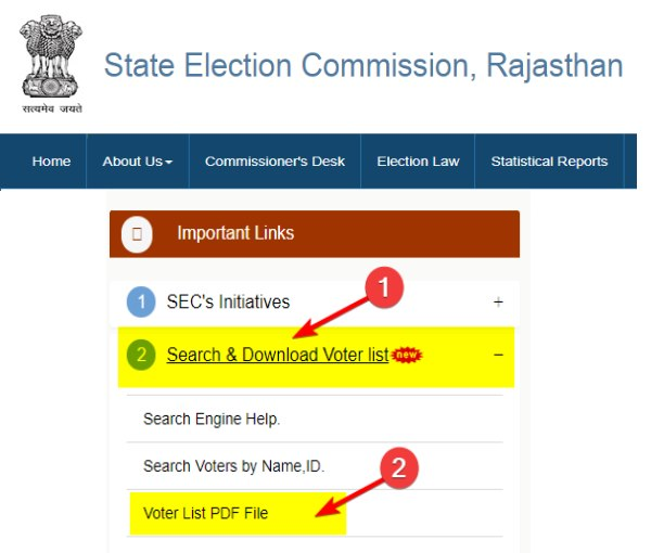 search-and-download-voter-list-voter-list-PDF-File