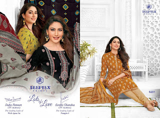 Deeptex Miss India vol 62 Cotton Dress material