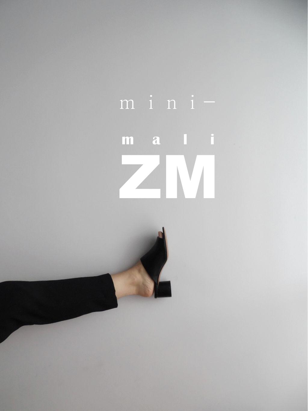 MInimalizm - po minimum?