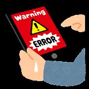 エラーの警告が出たスマホ・タブレットのイラスト