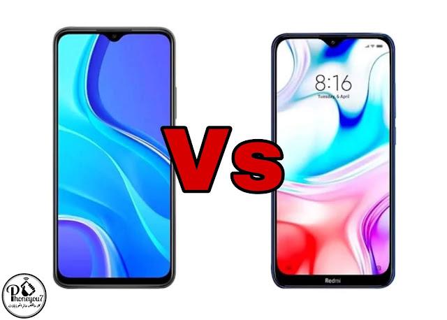 اوجه الاختلاف والتشابه بين ارخص هاتفين لشاومي Redmi 8 و Redmi 9  | اعرف الفرق !!